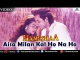Aisa Milan Kal Ho Na Ho | HD | Hameshaa | Saif Ali Khan | Kajol