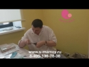 Стельки Сурсил-Орто Sursil-Ortho