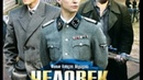 Человек Войны. Военный фильм! 12 из 12 серий фильма, впервые Лучшие военные фильмы, новинки
