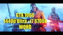 Battlefield V GIGABYTE GTX 1060 WINDFORCE OC 6G 1440p Ultra i7 6700k