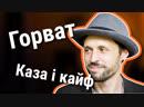 Гэты беларускі пісьменьнік зьбірае тысячы лайкаў - Этот белорусский писатель собирает тысячи лайков