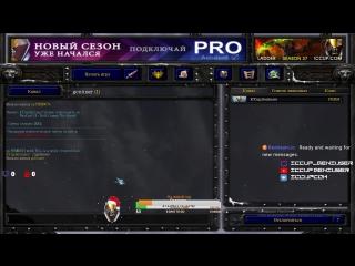 Stream DotA AllStars by iCCup.Geniuser