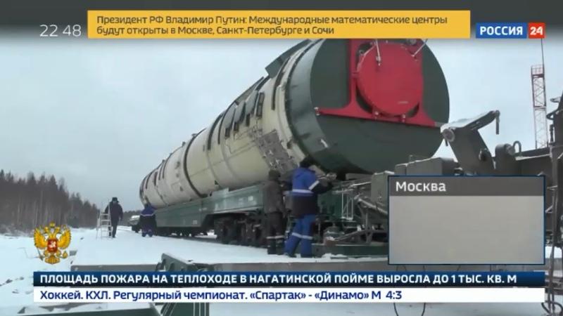 Новости на Россия 24 • Путин рассекретил новое русское оружие, которое не по зубам американской ПРО