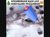 handmade_videos_46216203_371327826942309_3948128720570923767_n