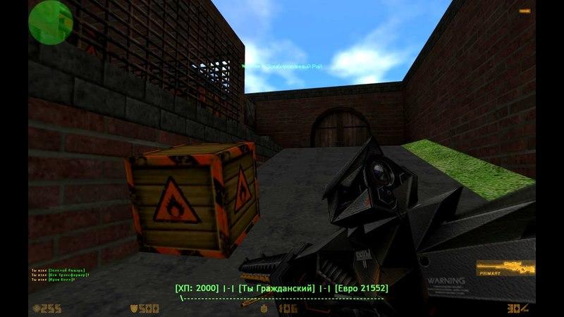 Обзор сервера Зомбированный Рай
