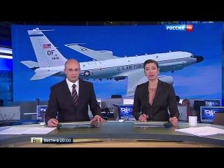 Нервная реакция США на перехват российским Су-27 американского самолета-шпиона RC-135U