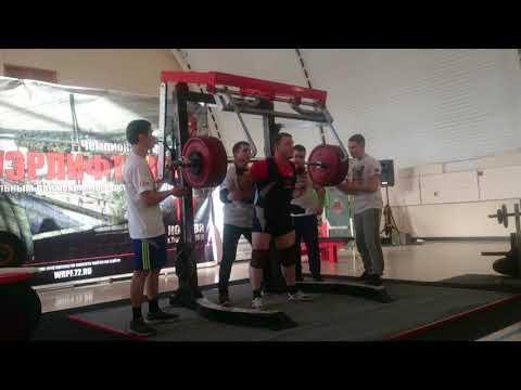 Дмитриев Константин Присед 230 кг