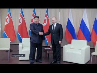 Мифы и реальность: эксклюзивный репортаж о визите Ким Чен Ына в Россию.