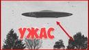 UFO/НЛО. ТАРЕЛКИ НАД МЕКСИКОЙ НАПУГАЛИ ОБЩЕСТВЕННОСТЬ. ЧУДЕСА МИРА