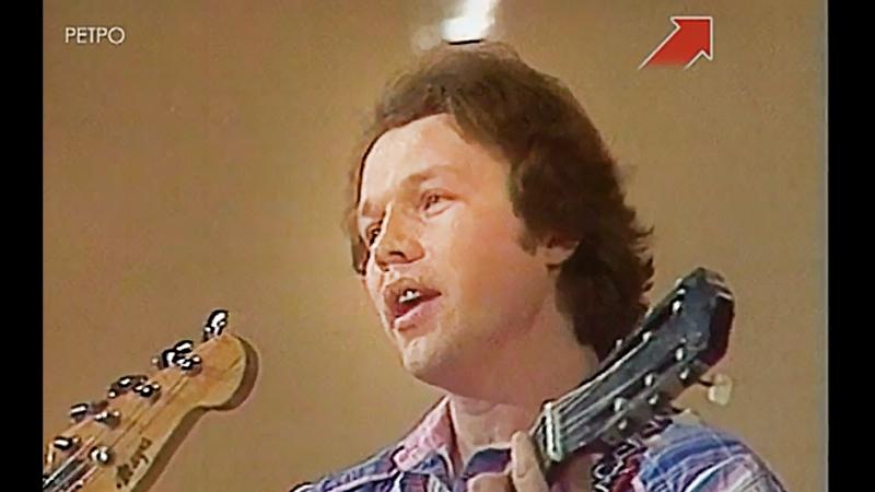 Белеет парус ВИА Верасы Песня 80 1980 год