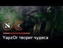 YapzOr останавливает телепорт соперника с помощью украденной Spiked Caparace
