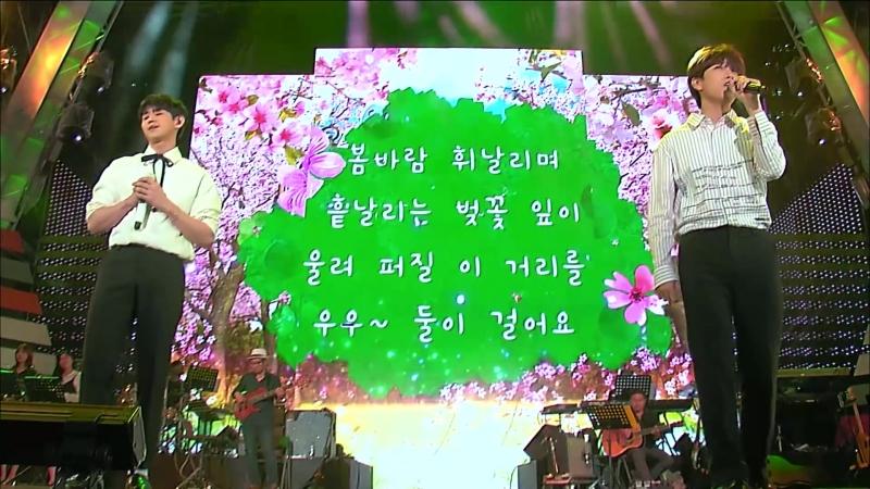 Yang Yoseob x Sandeul - Cherry Blossom Ending @ 2018 DMC DJ CON 180913