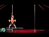 Ксения САДИЛОВА и Полина БАТРАКОВА Pole Exotic Дуэт 2018 Другие Танцы Весна