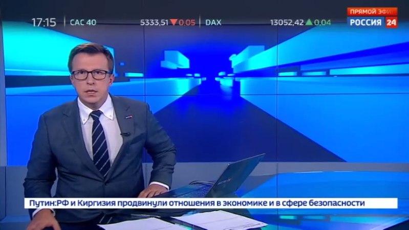 Новости на «Россия 24» • В России в несколько раз уменьшилась смертность родившихся раньше срока младенцев