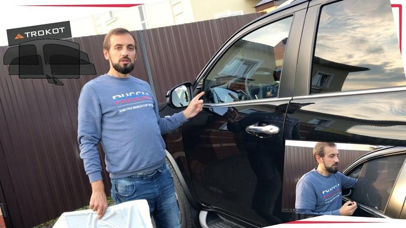Каркасные автошторки ТРОКОТ / TROKOT ⬛ ТОНИРОВКА АВТО Toyota fortuner 2018 Дизель 6 АКПП Prestige