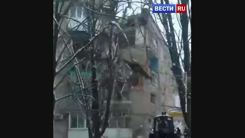 Обрушившийся в результате взрыва газа дом в украинском Фастове сняли на видео
