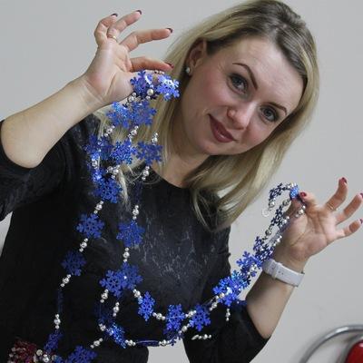 Олеся Селезнева