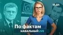 🔥 Рост цен Что делать с экономикой Тимченко и дворец Путина