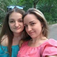 Настюша Яременко фото