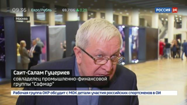 Новости на Россия 24 • Уникальные экспонаты премии Grammy можно увидеть в Кремле