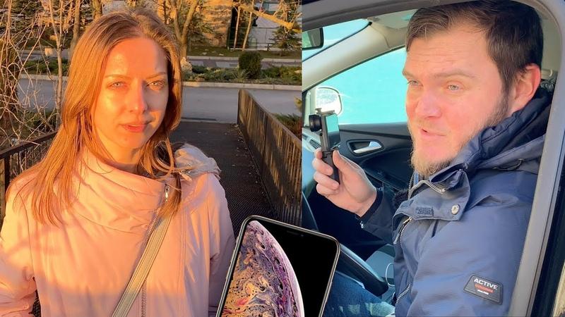 Красное лицо и Smart HDR при съемке видео на iPhone