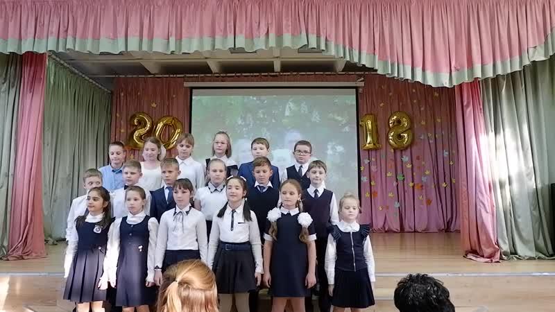4В - Битва хоров в начальной школе 2018