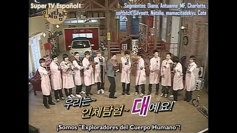 [2007.11.18]EHB - Episodio 2