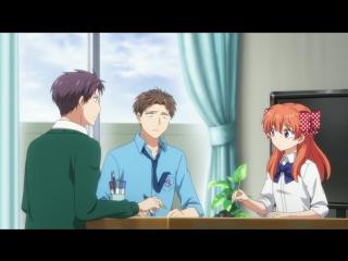 Gekkan Shoujo Nozaki-kun / Нозаки и его Сёдзё-Манга - 8 серия |Amikiri, Cleo-chan, Gomer, HectoR, Nuts,Rexus(MVO) [AniLibria.Tv]