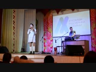 Евгения Сафина КУКУШКА. Любимые художники Башкирии с. Акъяр