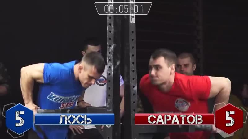 Отжимания на брусьях с гирей 32 кг. Денис Саратов vs Евгений Лось. Крутая заруба