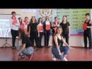 Танцевальный номер от 10-А класса.