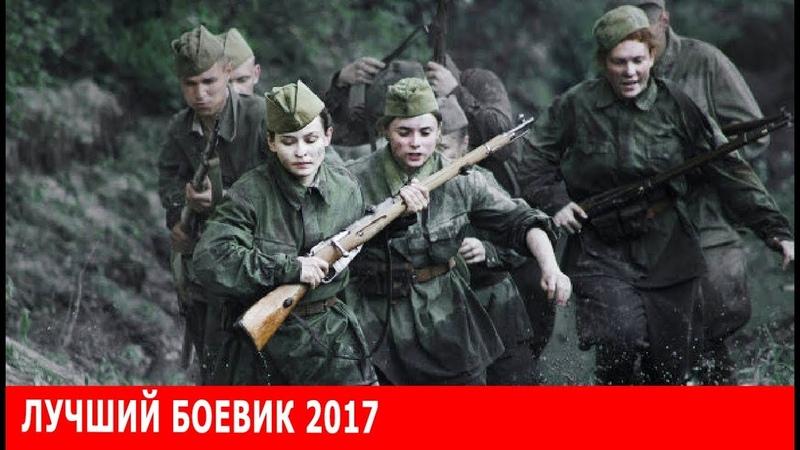 Лучший боевик 2017 HD Я УЧИТЕЛЬ НОВИНКИ КИНО 2016 РУССКИЕ ФИЛЬМЫ 2016