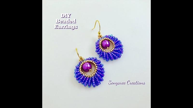 DIY Beaded Earrings 💞 Herringbone Stitch 💞 Seed beads Earrings