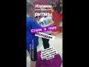 Детская_Творческая_Студия_Триумф_Могилев. Уроки хореографии в группе 6-8 лет