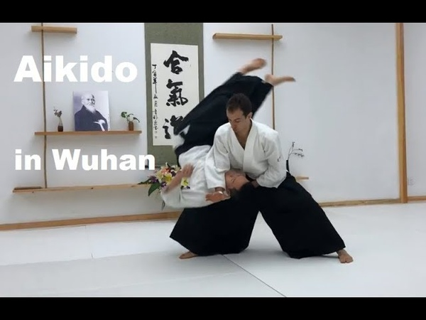Aikido Practice in Wuhan with Aloyseus Lee Sensei