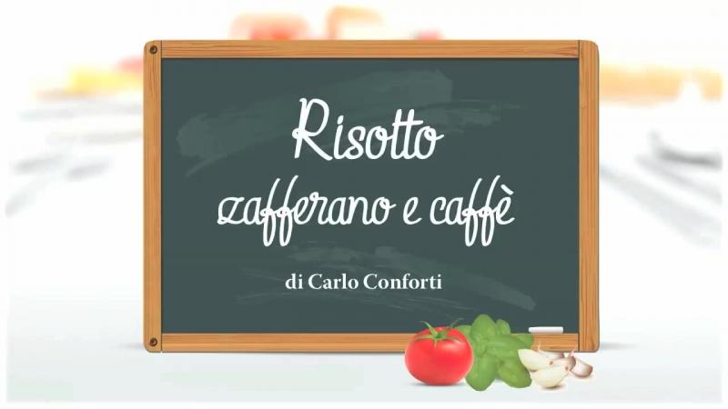 Risotto zafferano e caffè di Carlo Conforti