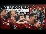 Liverpool FC - Season Review 2017/18