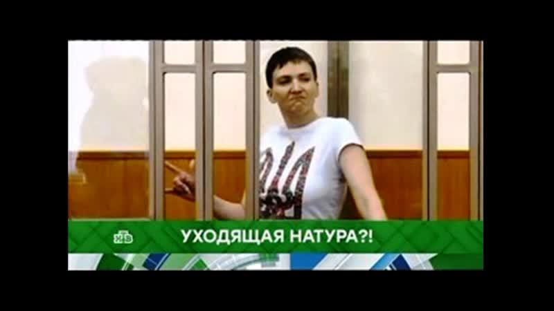 Место встречи Уходящая натура 17 04 19 Чем ближе день второго тура выборов на Украине тем больше оснований нервничать у П Поро