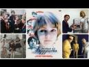 Гостья из будущего (1984)
