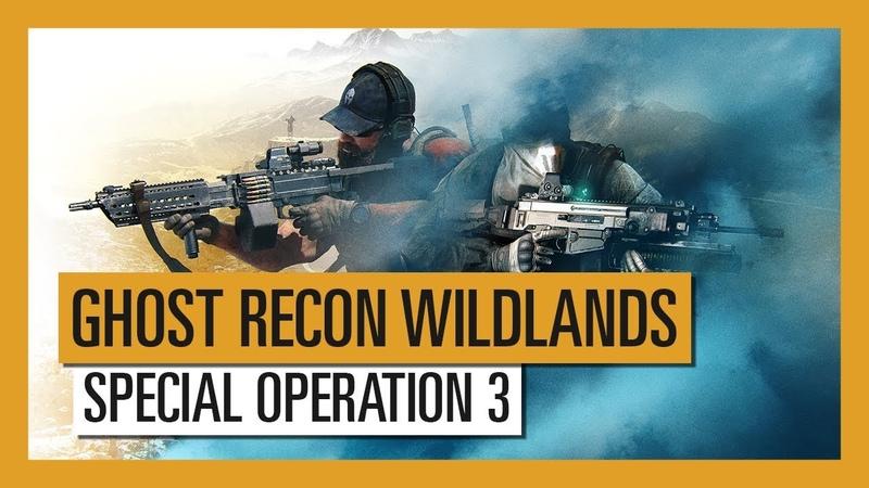 Ghost Recon Wildlands специальная операция 3 Ghost Recon Future Soldier