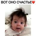 Женский Мир on Instagram Девочки, а вы любите детишек