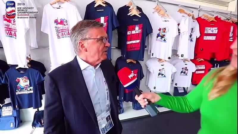 Приезд президента Международной федерации хоккея Рене Фазеля на официальную фан зону чемпионата мира по хоккею в Братиславе
