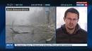 Новости на Россия 24 Коминтерново обесточено из за обстрела со стороны Украины