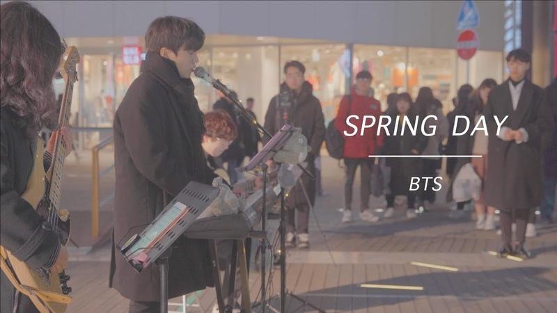 첫소절에 감탄사 나오는 BTS 남팬의 '봄날 (SPRING DAY)'