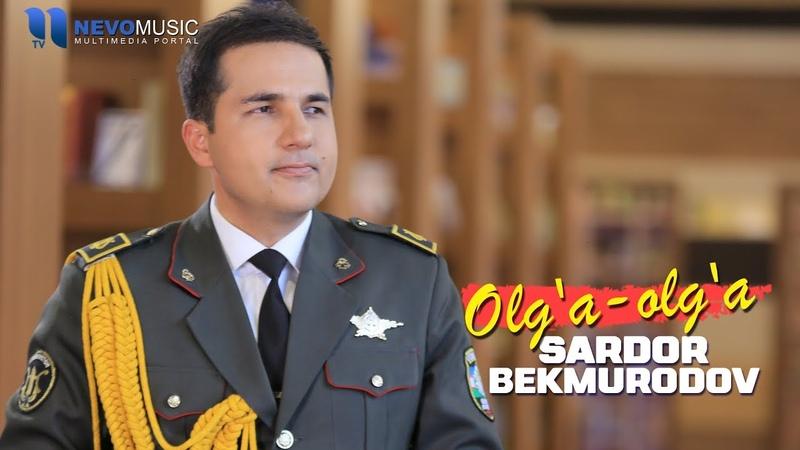 Sardor Bekmurodov - Olg'a-olg'a | Сардор Бекмуродов - Олга-олга (music version)