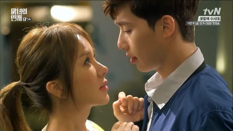 Дорама Роман ведьмы / Ведьмин роман (Witch's Romance / A Witch's Love) OST MV - Joonil Jung