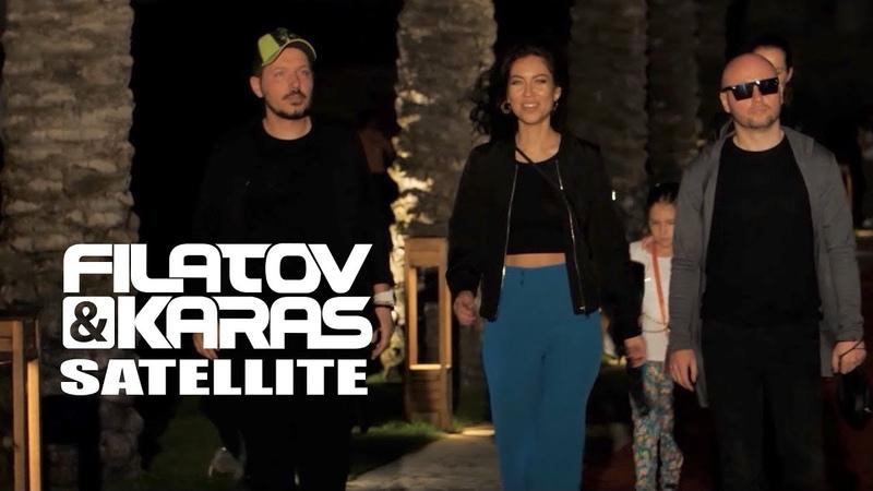 Filatov Karas - Satellite (Live @ Bridge TV, Need for fest)
