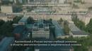 Институт №2 Авиационные, ракетные двигатели и энергетические установки