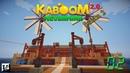 Minecraft Kaboom 2 0 Nevermine S2 02 Возвращение Энергетики