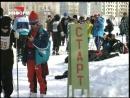 Первенство по лыжным гонкам 1999 Архивы нашей памяти